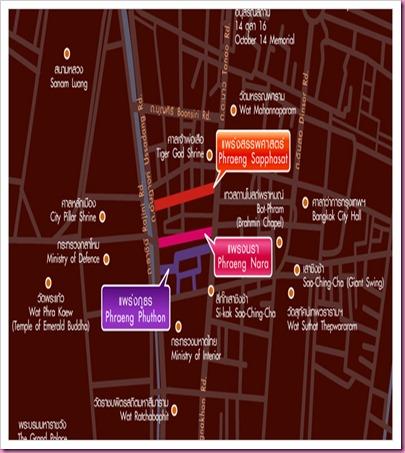 map_small ขนมเบื้องไทยโบราณ