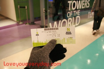 seoul tower ticket