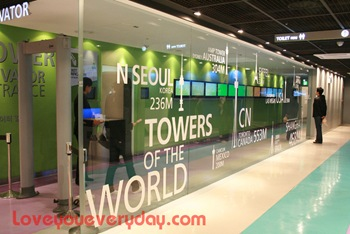 seoul tower entrace