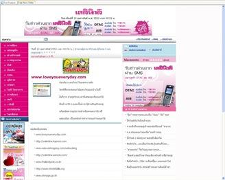 dailynews1