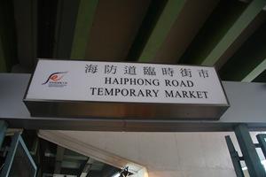 Haiphong road temporary market
