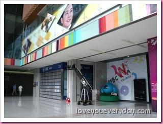 MBC Dream Center