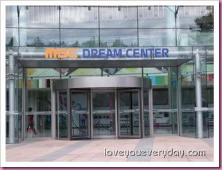 MBC Dream Center ที่ Ilsan ในเกาหลี