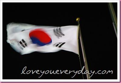 ไปเกาหลีเอง  มันส์อย่างนี้เอง ตอน 1